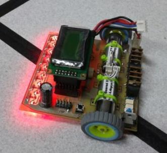 Robot Line Tracer Mikrokontroller Speeder