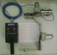 mekanika-head-pantilt-motor-kontroller