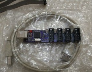 4 Gang USBasp