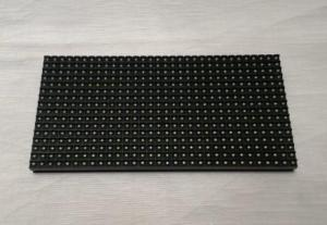 LED Matrix P10 Full Outdoor 16cm x 32cm (depan)