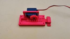 Servo Doorlock Support Arduino